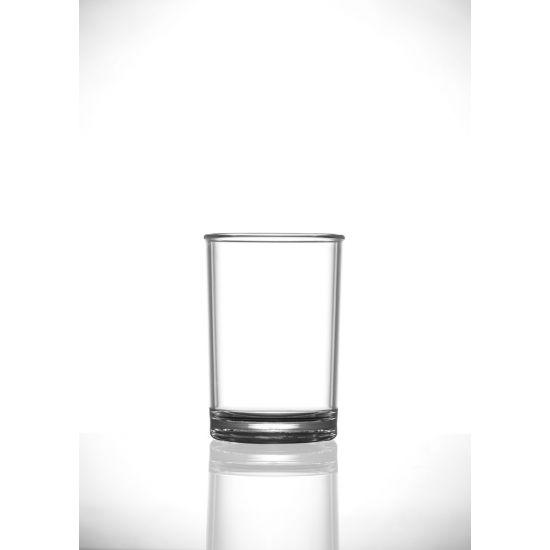 BBP Elite Premium Polycarb Hi-Ball Glass (36 Box) BBP 063 -1CL NS