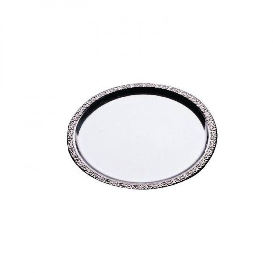 APS Stainless Steel Round Service Tray 350mm URO P003